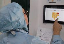 Prodsmart apresenta kit digital para a industria