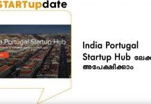 Portugal abre portas a startups indianas através do programa de incentivo à cooperação entre os dois ecossistemas empreendedores.