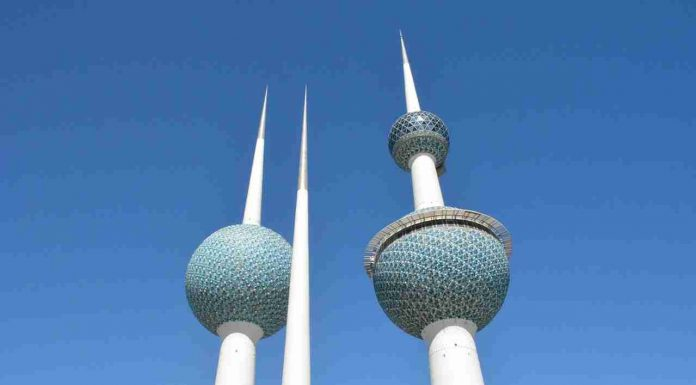 kuwait compra tecnologia portuguesa